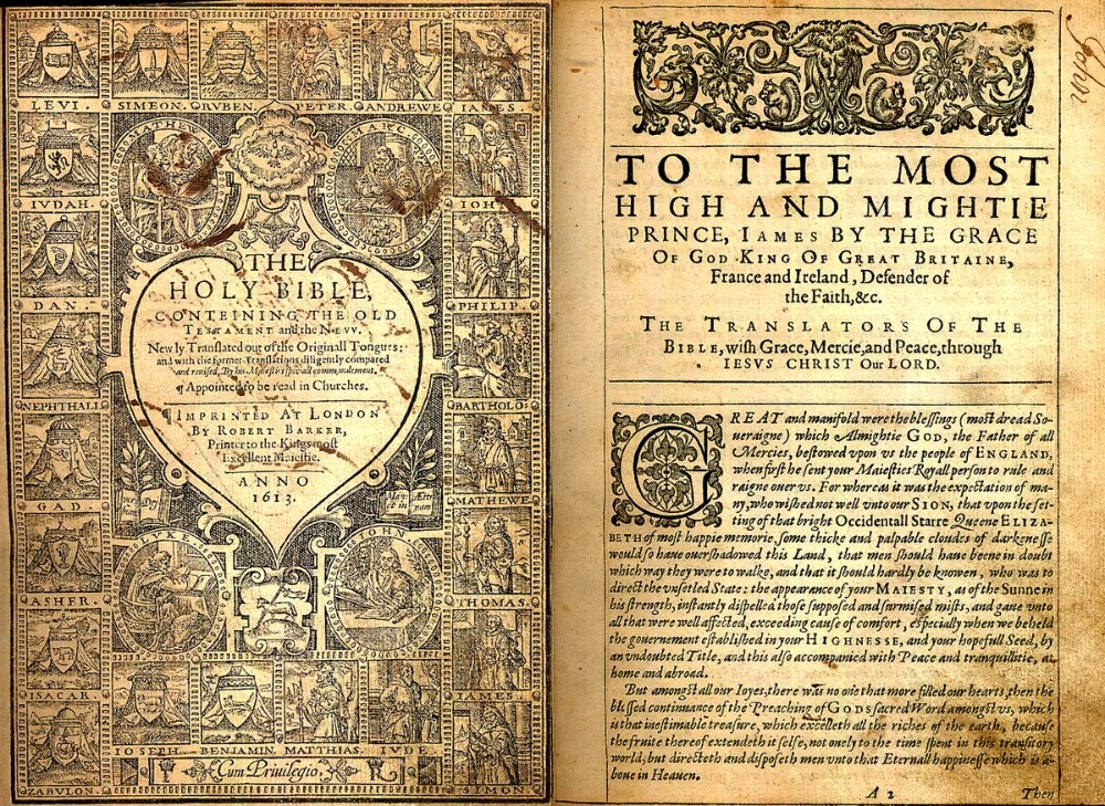 Title-page-of-a-1613-edition-of-the-King-James-Bible